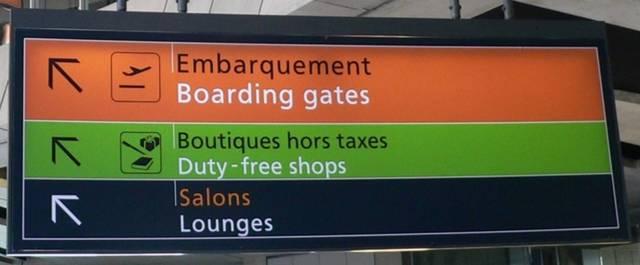 FrutigerCharlesdeGaulleAirport